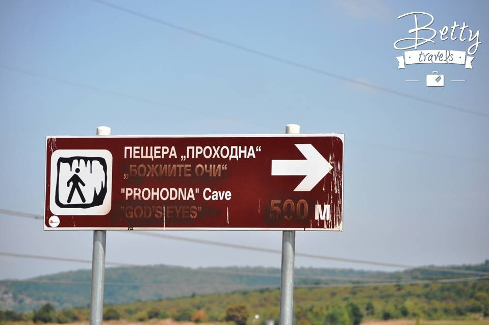 Prohodna sign