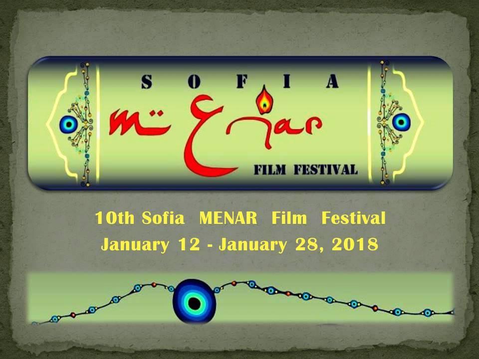 Menar festival